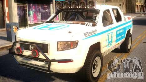 Honda Racing White для GTA 4