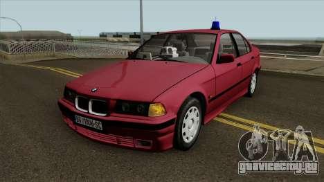 BMW 320i e36 Civil Police для GTA San Andreas