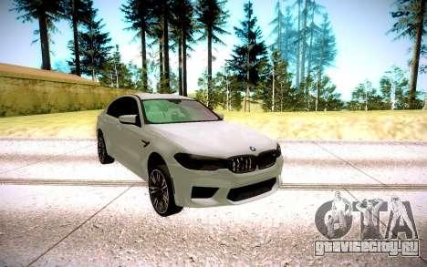 BMW M5 F90 для GTA San Andreas вид сзади