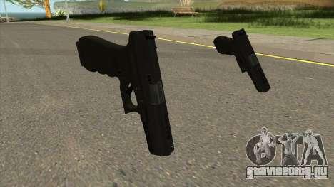 PUBG Glock 18C для GTA San Andreas