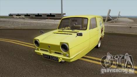 Reliant Robin Supervan III - Spongebob version для GTA San Andreas