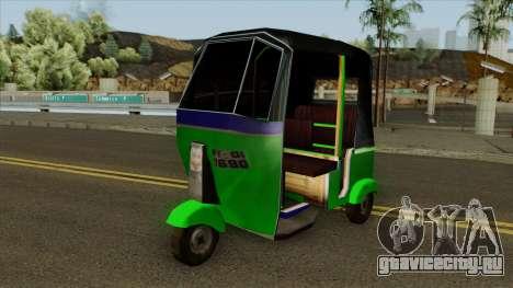 Indian Tuk Tuk Rickshaw (Indian Auto) для GTA San Andreas