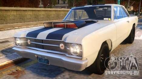 1968 Dodge Dart для GTA 4