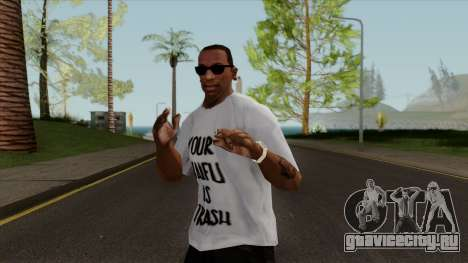 Your Waifu is Trash T-Shirt для GTA San Andreas