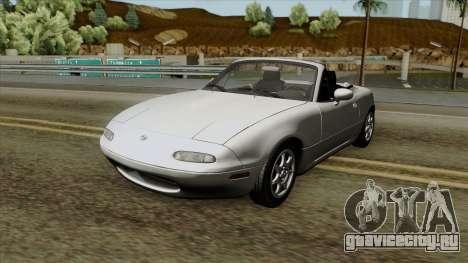 Mazda MX-5 Miata 1.8 1995 для GTA San Andreas