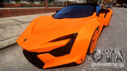 2017 W Motors Fenyr Supersports для GTA 4