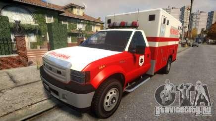 Vapid Sadler Ambulance для GTA 4