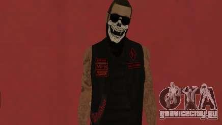 Каратель МФР байкерской банды для GTA San Andreas