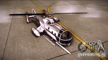 Skyranger The Bureau: XCOM Declassified для GTA San Andreas