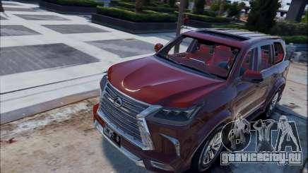 2018 Lexus LX570 WALD 1.0 для GTA 5