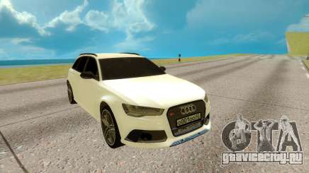 Audi RS 6 Avant для GTA San Andreas