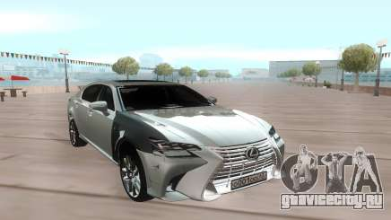 Lexus GS 350 2017 для GTA San Andreas