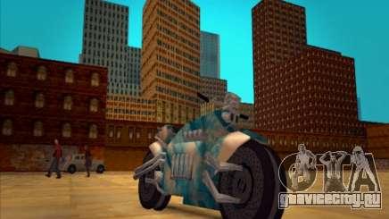 Додж Томагавк для GTA San Andreas