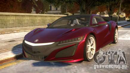 2016 Acura NSX для GTA 4