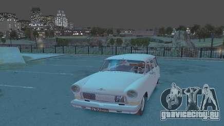 ГАЗ 22 для GTA 4