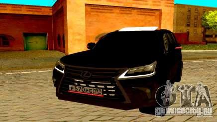Lexus LX570 2016 для GTA San Andreas
