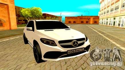 Mercedes-Benz GLC для GTA San Andreas