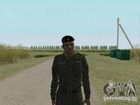 Матрос морской пехоты РФ для GTA San Andreas
