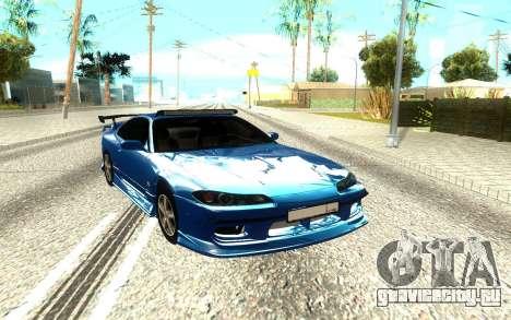 Nissan Silvia S15 Blue Coupe для GTA San Andreas