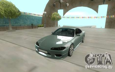 Nissan Silvia S15 Silver Grey для GTA San Andreas
