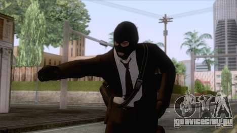 GTA Online Random Robbery Skin для GTA San Andreas