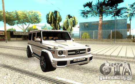 Mercedes-Benz G63 AMG White Edition для GTA San Andreas