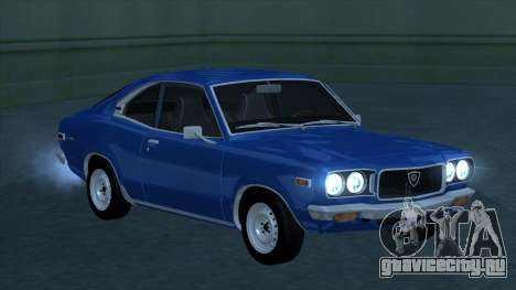 Mazda RX-3 1973 для GTA San Andreas