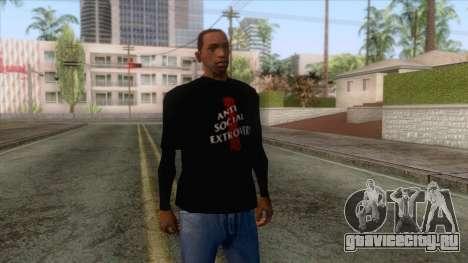 Marshmello T-Shirt для GTA San Andreas
