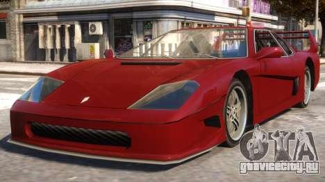 GTA SA Turismo для GTA 4