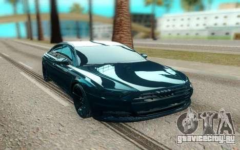 Audi A8 Sedan для GTA San Andreas