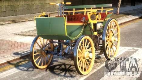Daimler Benz 1886 V.1.2 для GTA 4