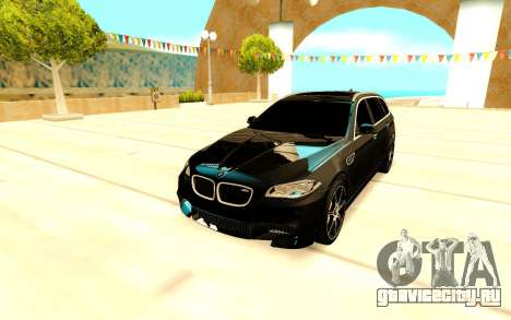 BMW M5 F11 Black Touring для GTA San Andreas