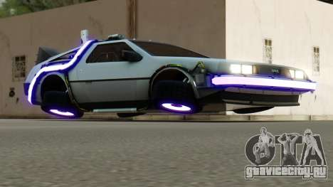DeLorean DMC-12 Activated для GTA San Andreas