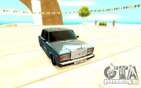 ВАЗ 2107 Заниженный Бродяга для GTA San Andreas