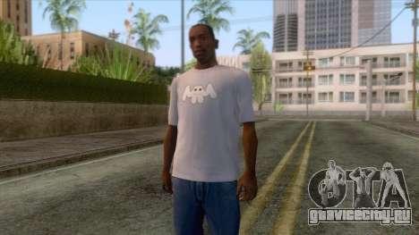 Anti-Social Extrovert Sweatshirt для GTA San Andreas