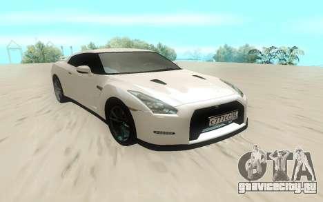 Nissan GT-R R35 Sport для GTA San Andreas