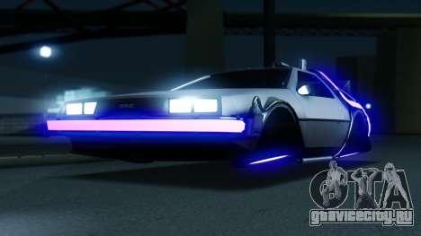 DeLorean DMC-12 Activated для GTA San Andreas