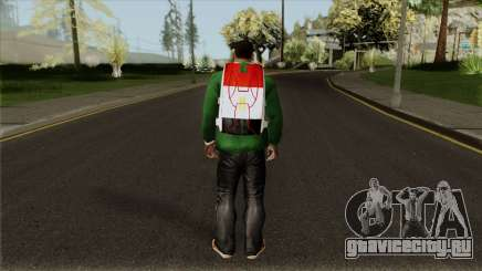 New Egyptian Parachute для GTA San Andreas