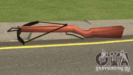 Crossbow Low для GTA San Andreas
