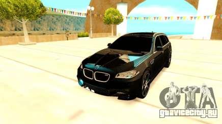 BMW M5 F11 Black Touring для GTA San Andreas