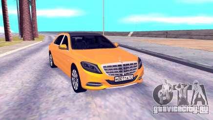 Mercedes-Benz Maybach W222 для GTA San Andreas