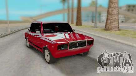 ВАЗ 2107 Без бампера для GTA San Andreas