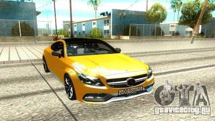 Mercedes-Benz AMG C63 для GTA San Andreas