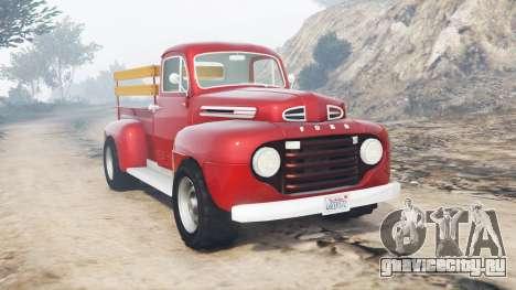 Ford F-1 1949 v1.2 [replace] для GTA 5