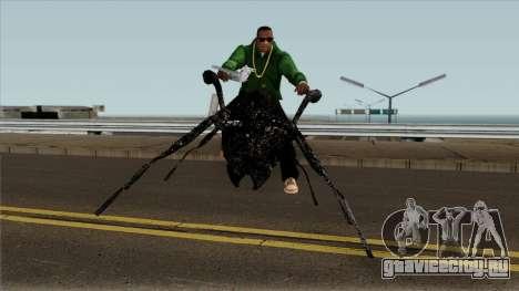 Ant Bike для GTA San Andreas
