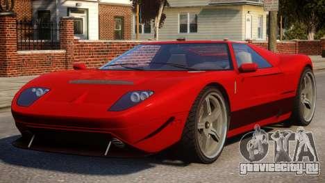 Bullet GT v2 для GTA 4