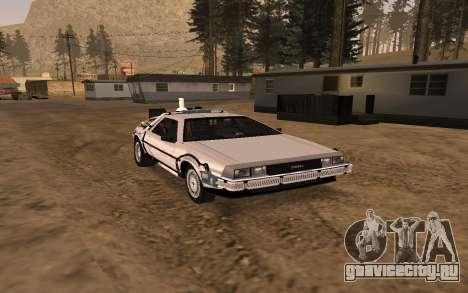 Delorean DMC-12 Back To The Future 2 для GTA San Andreas