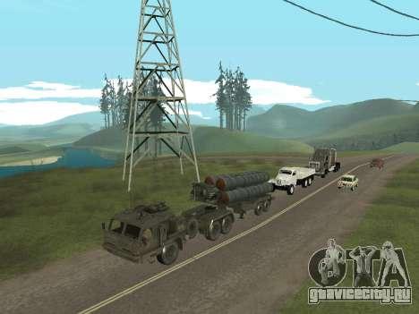С-400 Триумф для GTA San Andreas
