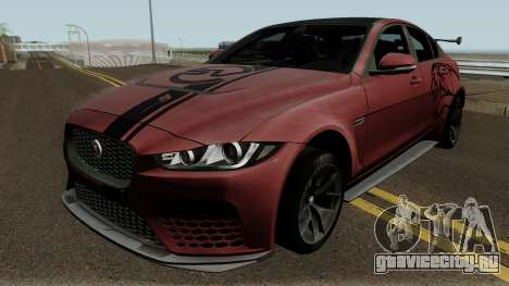 Jaguar XE SV Project 8 2017 для GTA San Andreas