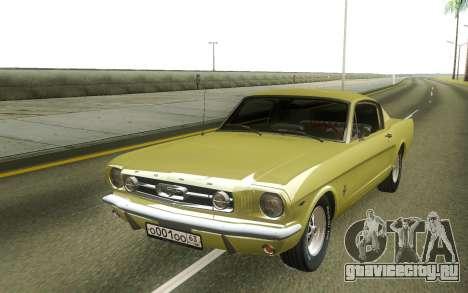 Ford Mustang 1966 Stock для GTA San Andreas